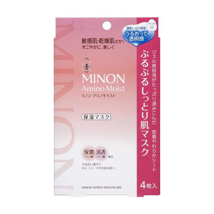 MINON Amino Moist  アミノモイスト ぷるぷるしっとり肌マスク