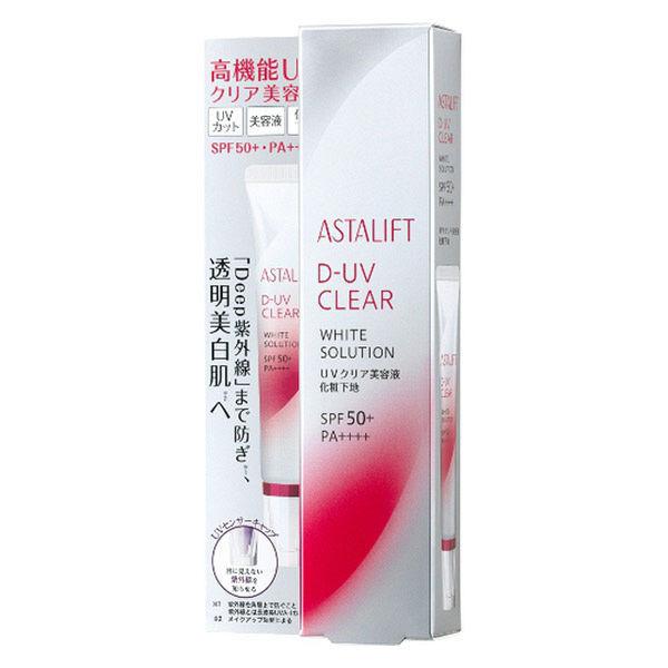 ASTALIFT D-UVクリア ホワイトソリューション