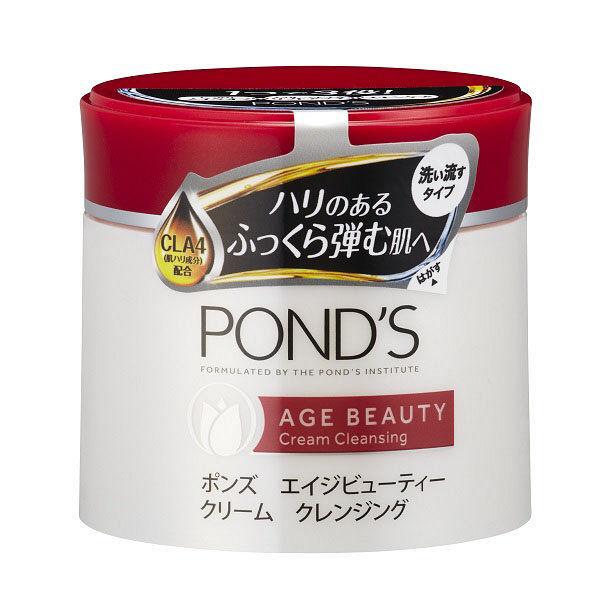 POND'S エイジビューティー クリームクレンジング