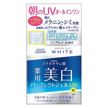 モイスチュアマイルド  ホワイト パーフェクトジェル UV