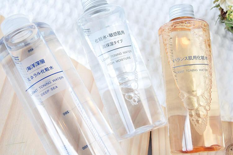 無印良品:化粧水・敏感肌用 高保湿タイプ