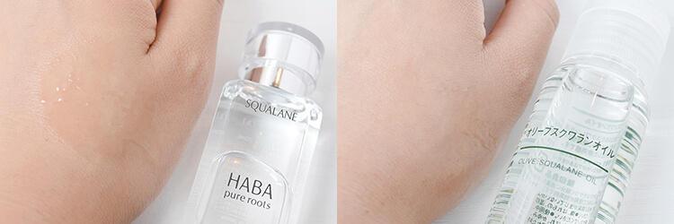 HABAのスクワランオイル①一滴で潤う秘密♡
