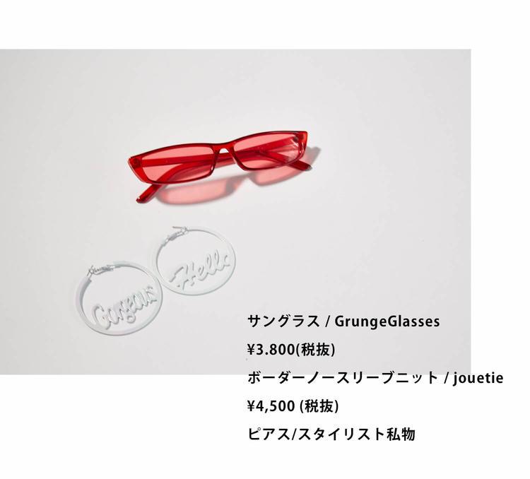サングラス /GrungeGlasses¥3.800(税抜)ボーダーノースリーブニット / jouetie¥4,500 (税抜)ピアス/スタイリスト私物